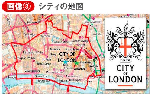 シティの地図