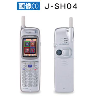 画像① J‐SH04