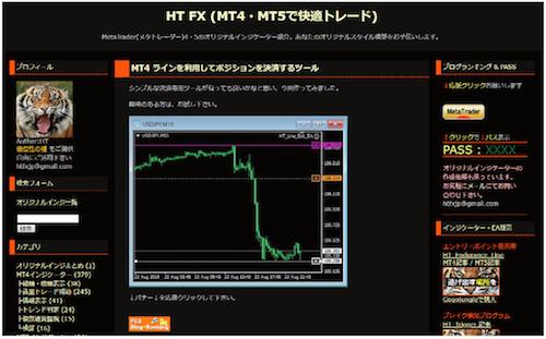 HT FX (MT4・MT5で快適トレード)